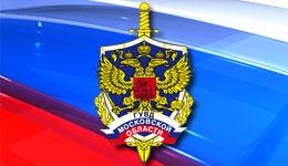 ГУВД по Московской области