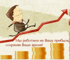 Оникс Групп-СТ